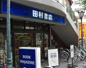 武庫之荘南店