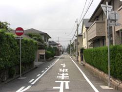武庫之荘駅の北側の住宅街2
