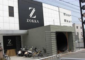 ZOKKA武庫之荘