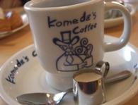 コメダ珈琲店のブレンドコーヒー
