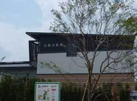 kyoto_aq.jpg